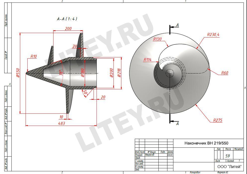 Литой наконечник для винтовых свай ВН 219/550