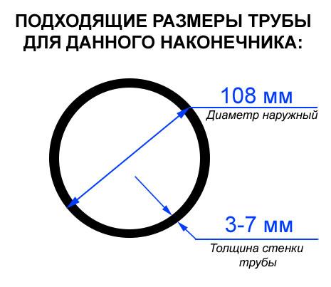 Размеры трубы 108 сваи