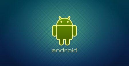 Скачать приложение на мобильный по литым наконечникам