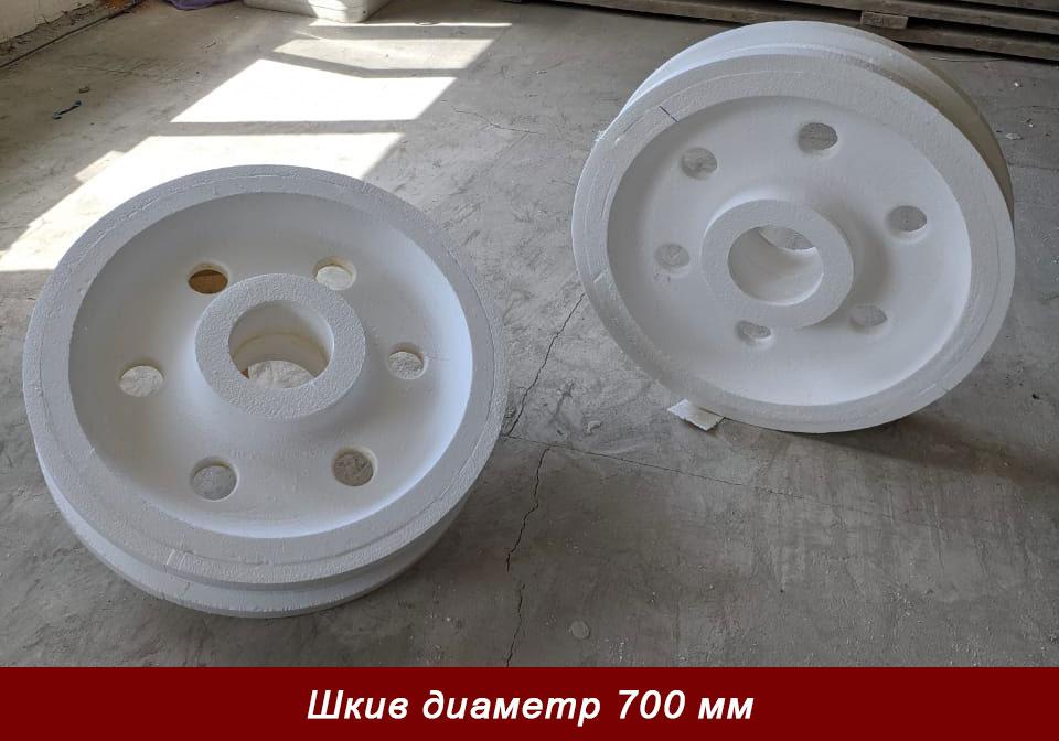 Модель из пенопласта - Шкив